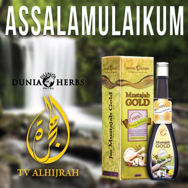 askom-alhijrah12